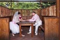 Свадебные посиделки