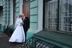 Евгений и Любовь