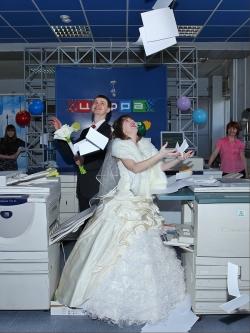 Какая работа?! У меня свадьба!!!