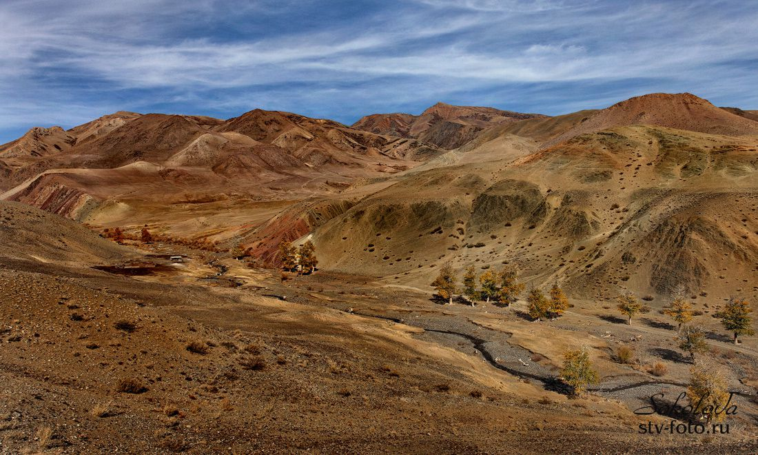 Цветные горы Чаган-Узуна