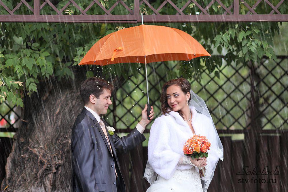 Дождь влюбленным не помеха!